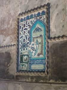 lukisan islami