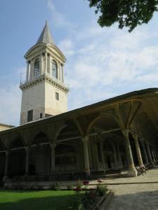 Gedung Pertemuan dan Tower of Justice