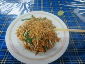 30baht Pad Thai
