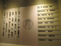 Beberapa koin zaman Romawi yang ditemukan di sekitar Selcuk