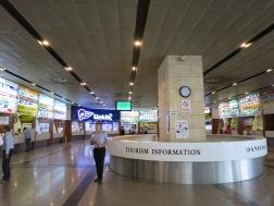 Otogar Denizli lantai atas, khusus untuk bis besar dengan jarak jauh