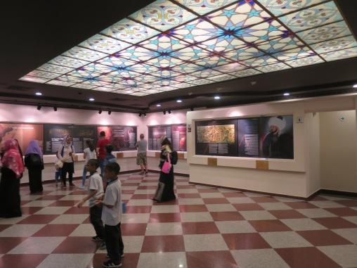 Ruangan museum