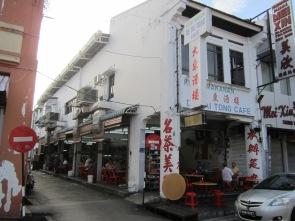 De Tai Tong Restaurant