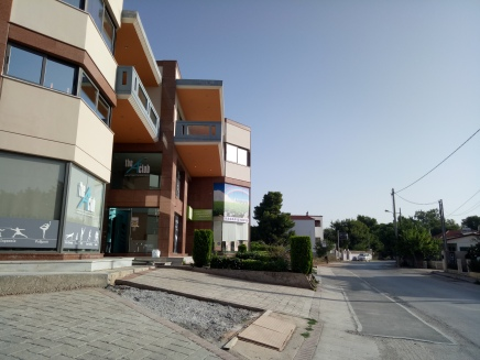 Apartment Efi, Artemida