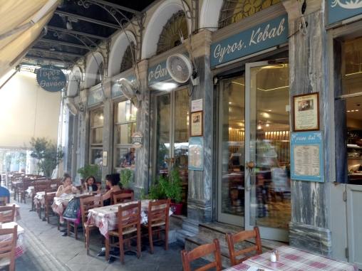 O Thanasis Restaurant