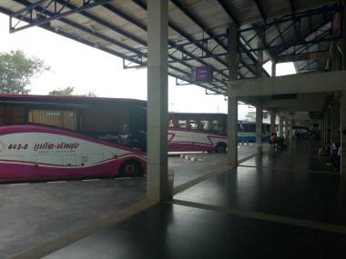 Platform tempat bus berada