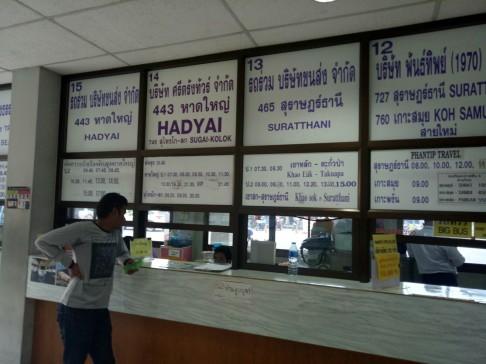 Loket Bis di Phuket Bus Terminal 2