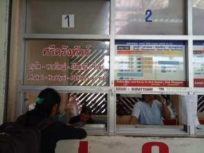 Tiket menuju Hatyai dari Krabi hanya 170 baht saja