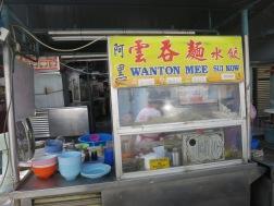 Wanton mee alias mie pangsit khas Penang