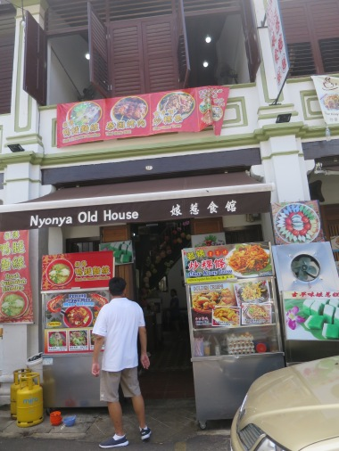 Rumah tua yang sekarang menjadi restoran