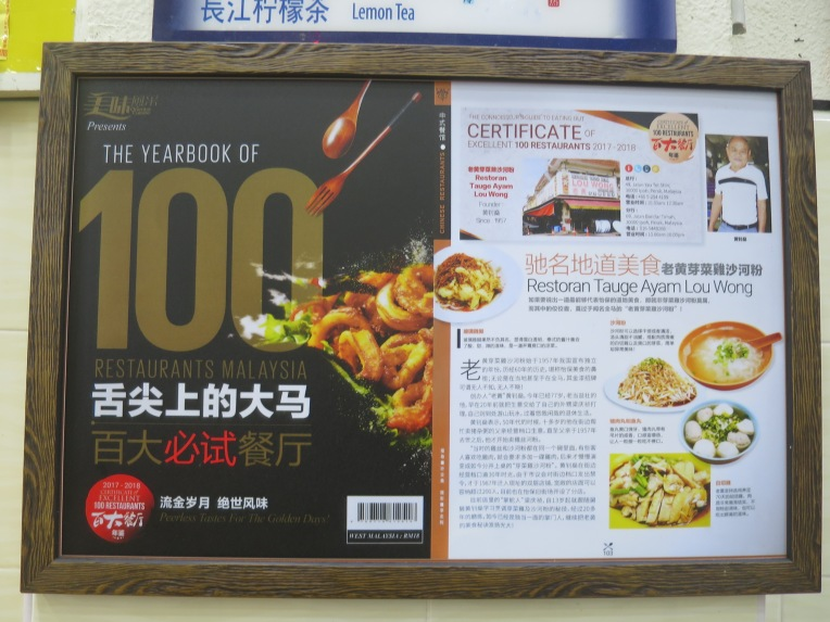 Ternyata restoran ini lumayan terkenal loh
